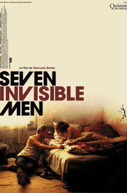 七个隐形人 Seven Invisible Men (2005)