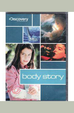人体的故事 Body Story - Body Snatchers / Breaking Down (2003)
