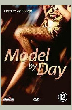 真假娇娃 Model by Day (TV) (1994)