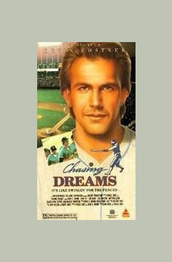 Chasing Dreams (1982)