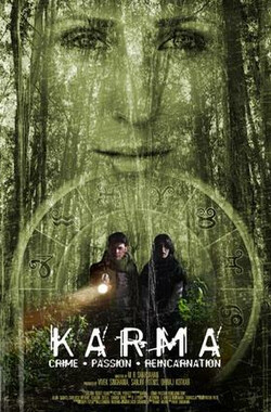 因果报应 KARMA-CRIME PASSION REINCARNATION (2009)