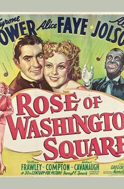 华盛顿广场的玫瑰 Rose of Washington Square (1939)
