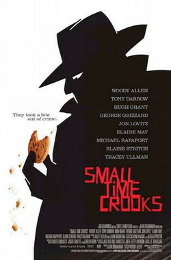 业余小偷 Small Time Crooks (2000)