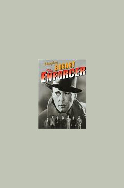 神威警探网 The Enforcer (1951)