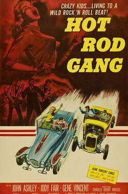Hot Rod Gang (1958)