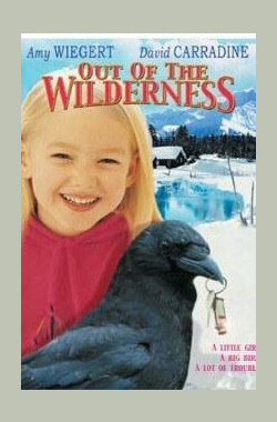 Out of the Wilderness (2001)