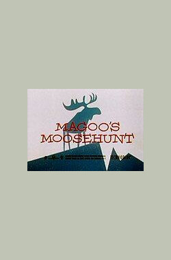 Magoo's Moose Hunt (1957)