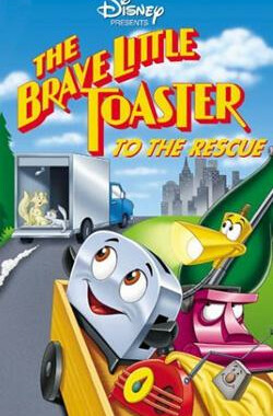 电气小英雄之上学记 The Brave Little Toaster to the Rescue (1997)