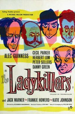 贼博士 The Ladykillers (1955)