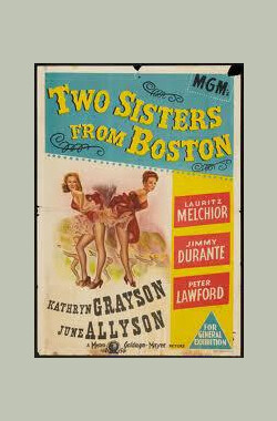 桃李竞芳 Two Sisters from Boston (1946)