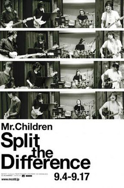 Mr.Children / Split The Difference (2010)