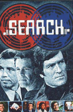 Search (1972)