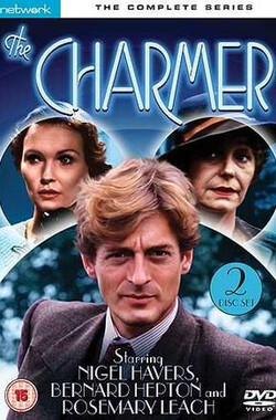 The Charmer (1987)