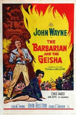 蛮夷与艺妓 The Barbarian and the Geisha (1958)