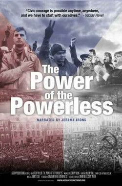 无权者的权力 Power of the Powerless