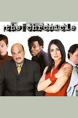 The Chronicle (2001)