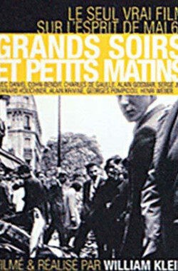 Grands soirs & petits matins (1993)