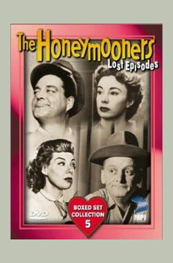 蜜月期 The Honeymooners (1955)