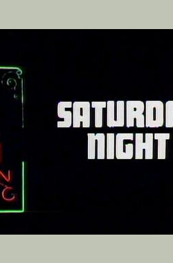 周六夜现场 Saturday Night Live Paul Simon/George Harrison (1976)
