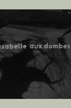 Isabelle aux Dombes (1951)