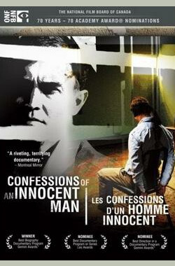 一个无辜者的自白 Confessions Of An Innocent Man (2007)