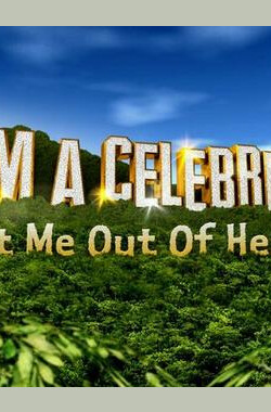 I'm a Celebrity... Get Me Out of Here! (2009)