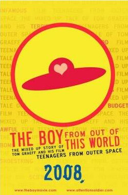 The Boy from Out of This World (2008)