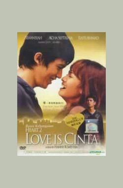 及时说爱 Love Is Cinta (2007)
