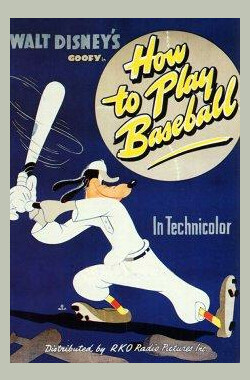 如何打棒球 How to Play Baseball (1942)