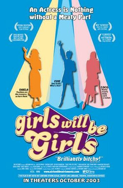 风尘三荡女 Girls Will Be Girls (2003)