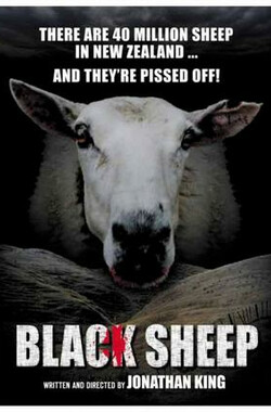 疯羊 Black Sheep (2007)