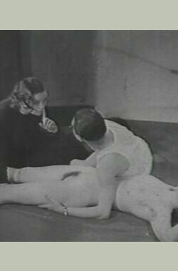 Nudist Bar (1920)
