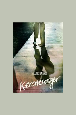 爱之伤痕 Kærestesorger (2009)