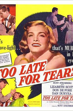 悔之已晚 Too Late for Tears (1949)
