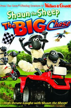 小羊肖恩:大追击 Shaun the Sheep: The Big Chase