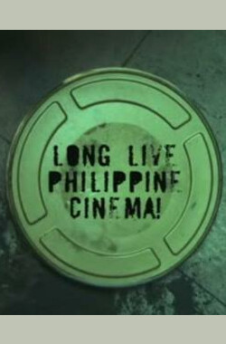 菲律宾电影万岁! Long Live Philippine Cinema! (2007)