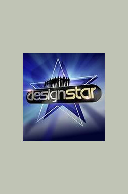 HGTV Design Star (2006)
