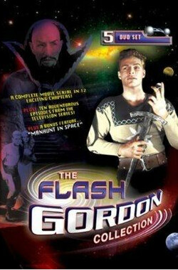 Flash Gordon (1954)