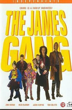 The James Gang (1997)