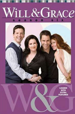 """Will & Grace"" I Do, Oh, No, You Di-in't: Part 2 (2004)"
