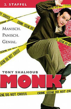 """Monk"" Mr. Monk Goes to Jail (2004)"