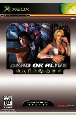 Dead or Alive 2 Ultimate (2004)