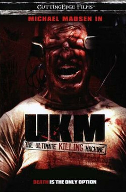 终极杀人机器 The Ultimate Killing Machine (2006)