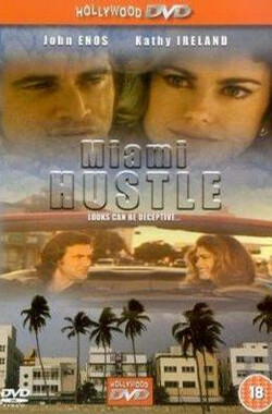桃色性谎言 Miami Hustle (TV) (1996)