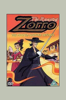 神奇的佐罗 The Amazing Zorro (2002)