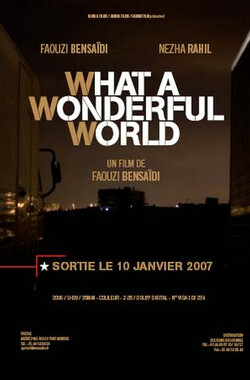 世界真美妙 WWW: What a Wonderful World (2006)