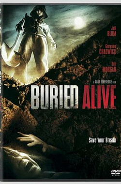 人体活埋 Buried Alive (2007)