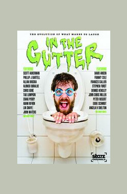 Starz Inside: In the Gutter (2008)