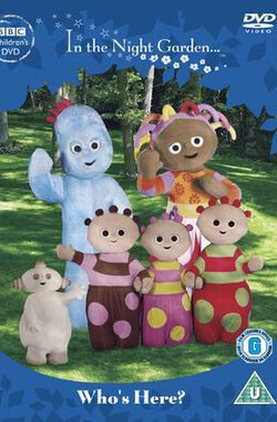夜晚园 In The Night Garden (2007)