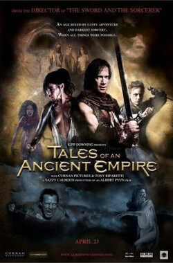 古老国度的传说 Tales of the Ancient Empire (2009)
